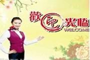 镇江精工焊接设备有限公司